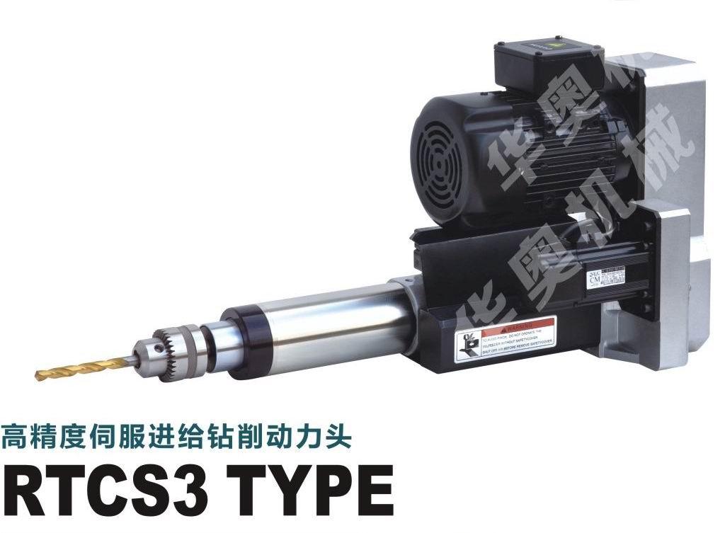 网站首页 产品中心  数控动力头参数: 主轴电机功率:0.55kw/0.